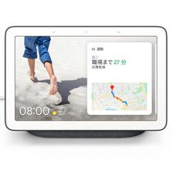 Google Nest Hub スマートホームディスプレイ GA00515-JP チャコール [Bluetooth対応 /Wi-Fi対応]