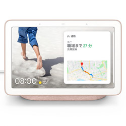Google Nest Hub スマートホームディスプレイ GA00517-JP サンド [Bluetooth対応 /Wi-Fi対応]