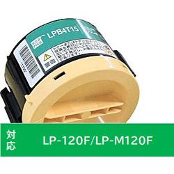 リサイクルトナーカートリッジ ECT-ELP120