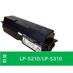 リサイクルトナーカートリッジ ECT-ELP310